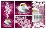 咖啡与花纹