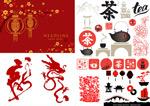 梅花灯笼与茶文化