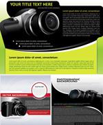 相机宣传画册