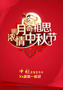 诱人的女邻居中文字幕