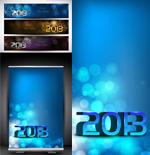 2013广告易拉宝