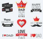 父亲节标签
