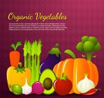 卡通蔬菜设计