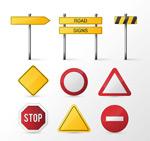 空白交通警示牌