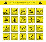 安全警示图标