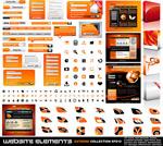 橙色主题网页元素