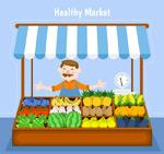 水果蔬菜小摊