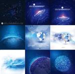 地球科技背景