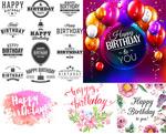 生日气球与花朵