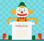 小丑生日派对