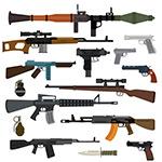 各种枪械武器