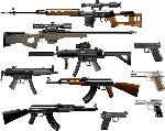 枪械武器大全