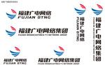 福建广电网络龙8国际娱乐