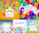 生日气球元素