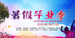 亚洲一日韩欧美中文字幕在线