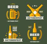 扁平啤酒节徽章