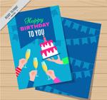生日庆祝卡片