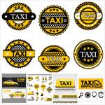 出租车标签标识