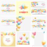 节日彩色气球