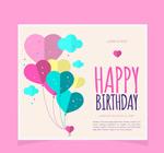 心形气球生日卡片