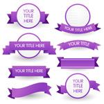 紫色丝带矢量图