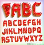 红色果冻字母