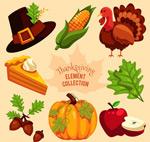 感恩节蔬菜元素