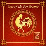 红公鸡新年