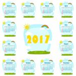 2017卡通风景日历