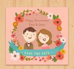 结婚纪念日邀请卡