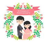 结婚周年纪念