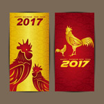 金色鸡年banner