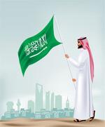 阿拉伯男人