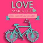 情人节卡通自行车