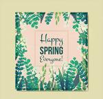快乐春季绿叶卡片