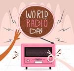 世界无线电日插画