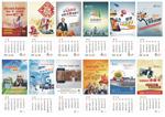 中国移动2013年历