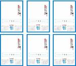 亲子入浴交尾中文字幕