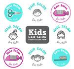 儿童美发沙龙标志
