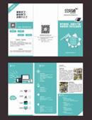 科技产品三折页