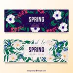 春季花草横幅装饰