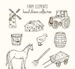 素描农场元素