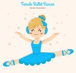 裙子芭蕾舞女孩