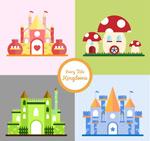 童话世界王国城堡