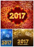 新年粒子烟花