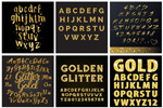 金色粒子字母