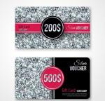 银色粒子礼品卡
