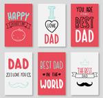 父亲节卡片