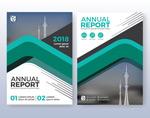 年终报告书设计