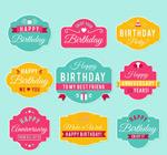 彩色生日祝福标签